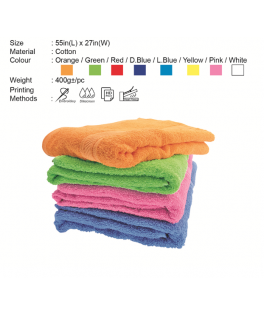 Cotton Bath Towel_02