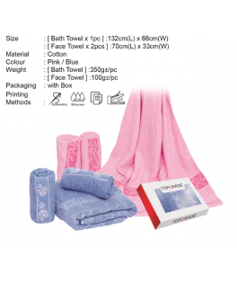 Towel Set (3 in 1)