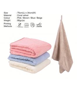 Coral Velvet Face Towel